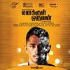 Enakkul Oruvan Original Motion Picture Soundtrack