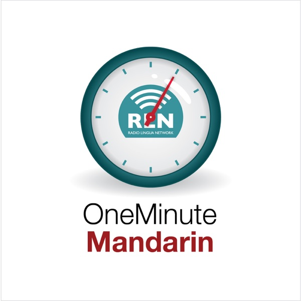 One Minute Mandarin