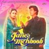 Jane Mehboob