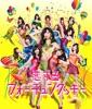 恋するフォーチュンクッキー (Type A) - EP