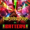 Punjabiyaan Di Battery (From \