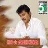 Hits of Sarath Kumar