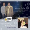 Imagem em Miniatura do Álbum: Silver Bells / Me and My Teddy Bear - Single