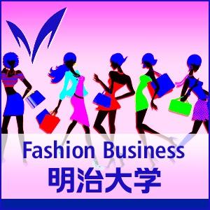 ファッション・ビジネス特別講演シリーズ - Fashion Business