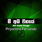 Mee Amba Vanaye, Vol. 2 - Priyantha Fernando