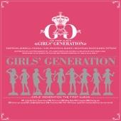 다시 만난 세계 Into the New World - Girls' Generation