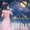 EXIT TUNES PRESENTS Cinderella