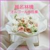 オルゴール作品集 椎名林檎 VOL-1 ジャケット写真