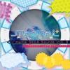 Maimai SEGA Sounds, Vol. 3 - SEGAのゲームは宇宙イチィィィ パック