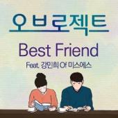 Obroject - Best Friend (feat. 강민희) artwork