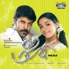 Majaa (Original Motion Picture Soundtrack) - EP