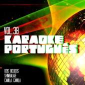 Shimbalaie (No Estilo de Maria Gadu) [Karaoke Version]