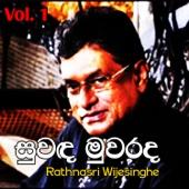 Sinhala Sindu - Gunadasa Kapuge
