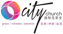 CCI HK Podcast