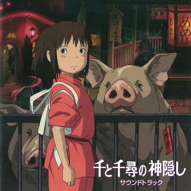 Spirited Away (Original Soundtrack) by Joe Hisaishi