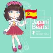 Japani Beats! Ruki Special Vol.1