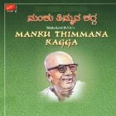 Manku Thimmana Kagga, Vol. 1 - EP