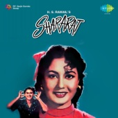 Shararat (Original Motion Picture Soundtrack) - EP