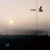 Download Yond - Zhaoze on iTunes (Indie Rock)