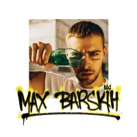 Туманы - Max Barskih
