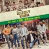 응답하라 1988 (Original Soundtrack), Pt. 1 - Single, Kim Feel