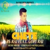 Chete (feat. Gopi Rai) - Single