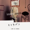innocence / Caravan - Single