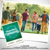 Jacobinte Swargarajyam Original Motion Picture Soundtrack EP