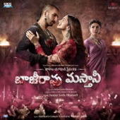 Bajirao Mastani (Telugu) [Original Motion Picture Soundtrack]