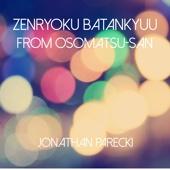 Zenryoku Batankyuu (from