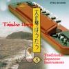 Taisho Harp is sing(8)