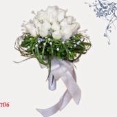 Dung Co Ghen - Nguyen Thanh An - Nguyen Thanh An Cover Art