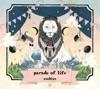 parade of life - EP
