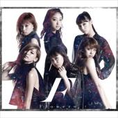 Hitomi No Oku No Milkyway - EP