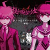 PSVitaソフト「絶対絶望少女 ダンガンロンパ Another Episode」progressive-漸進- - Single