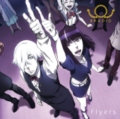 [Download] Flyers MP3