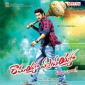 Ramayya Vasthavayya (Original Motion Picture Soundtrack) - EP