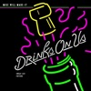 Drinks On Us (feat. Swae Lee & Future) - Single, Mike WiLL Made-It