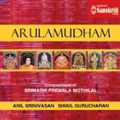 Arulamudham