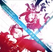 Ciel nosurge Genometric Concert Vol.2〜想界の詩〜(シェルノサージュ) - EP