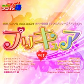 Netsuretsu! Anison Spirits the BEST -Cover Music Selection- TV Anime Series ''PRECURE'' vol.1