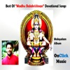 Best of Madhu Balakrishnan Devotional Songs EP