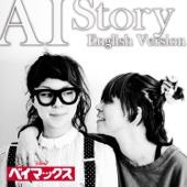Story (English Version)