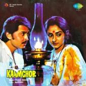 Tum Se Badhkar - Kishore Kumar & Alka Yagnik