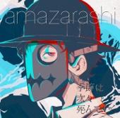 季節は次々死んでいく - amazarashi