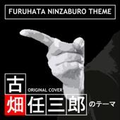 Furuhata Ninzaburo Theme