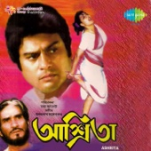 Ashrita (Original Motion Picture Soundtrack) - EP