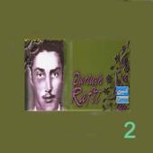 Best of Dariush Rafie, Vol. 2 - Persian Music