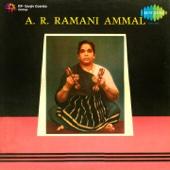 A. R. Ramani Ammal: The Songs