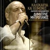 Kalokeria Ke Himones - Dimitris Mitropanos